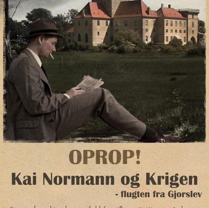 Kai Norman Andersen Stævne